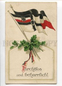 275822 WWI Germany PROPAGANDA Flag EMBOSSED Old FELDPOST