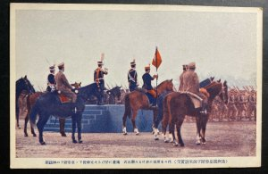 Mint Color Picture Postcard PPC Visit Of The Emperor Of Manchuokuo To Japan 1