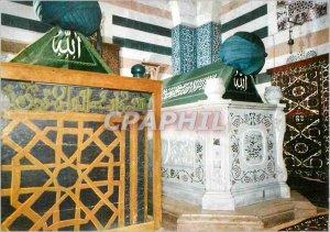 Postcard Modern Damascus Mausoleum of Saladin