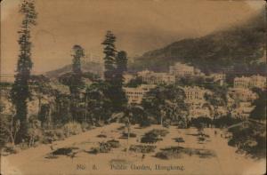 Hong Kong Hongkong Public Garden - China c1910 Postcard