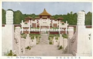 china, PEKING PEIPING, Temple of Heaven (1930s)