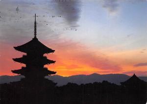 Japan Toji-no-toh Pagoda Kyoto