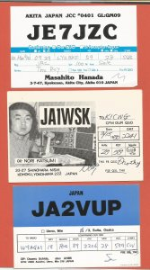 QSL AMATEUR RADIO CARDS – JAPAN – 3 DIFFERENT CARDS – 1980-1990