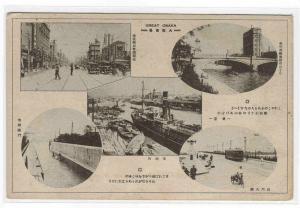 Great Osaka Multi View Osaka Japan #2 postcard