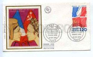 418471 FRANCE 1975 year diplomatic relations with the USSR First Day COVER