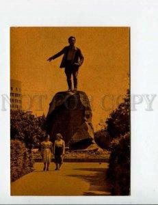 3120071 Russia SVERDLOVSK Monument of Sverdlov OlD pc