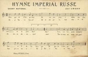 russia, Hymne Imperial Russe, Imperial Russian Anthem (1910s)