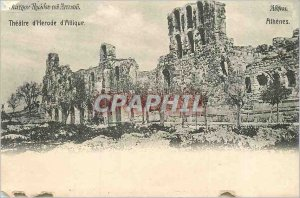 Postcard Old Athens Theater of Herod Attica