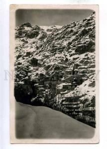 193235 IRAN Persia TEHERAN Vintage photo RPPC