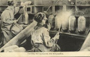 greece, French Women in Ammunition Factory (1917) Postcard