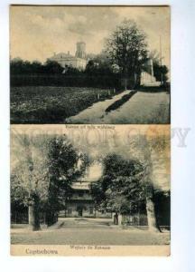 132515 Poland CZESTOCHOWA Vintage postcard