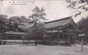 Main Shrine, Kashii Shrine , Japan, 30-40s