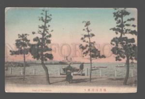081463 JAPAN Bund of Yokohama ships Vintage tinted PC