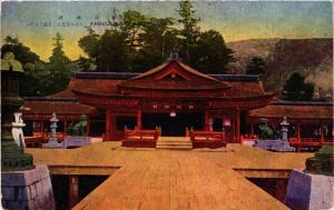 CPA Famous of the view Miyajima JAPAN (671672)