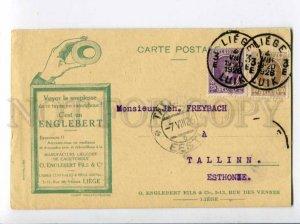 401583 BELGIUM ADVERTISING Engelbert 1926 year RPPC to ESTONIA