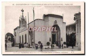 Old Postcard Paris Exposition of Decorative Arts Paris 1925 National UK Pavilion