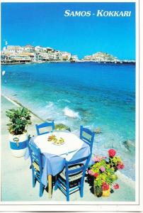 Greece, Samos, Kokkari, 2001 used Postcard