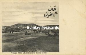 syria, KHAN SHAYKHUN near Hama, Panorama (1920s) Wattar No. 138