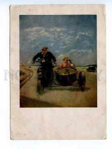 250534 USSR ADLIVANKIN holiday motorcycle 1940 year postcard