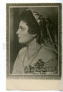 171015 Alla TARASOVA Russia MOVIE DRAMA Actress KARENINA Photo