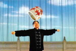 China, People's Republic of China Juggling with a jar  Juggling with a jar