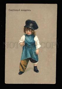 017323 Little BOY finding CIGAR Vintage RUSSIAN RARE PC
