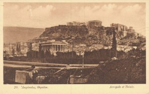 Greece Acropolis in Thesee 05.14