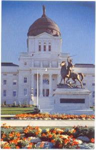 State Capitol Building Helena Montana MT