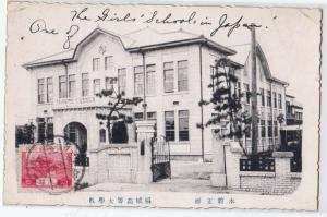 Girls School, Oita Japan