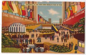 1939 NY Worlds Fair, Entrance