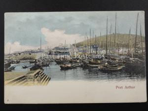 China Lushun Port PORT ARTHUR c1905 Postcard