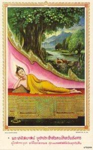 BUDDHA POSITION OF RECLINING TUESDAY BORN