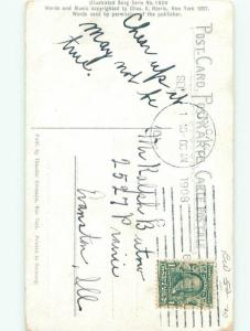 Divided-Back PRETTY WOMAN Risque Interest Postcard AA7793