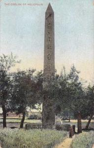 The Obelisk of Heliopolis, Egypt - DB