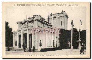 Old Postcard Exposition Internationale des Arts Decoratifs Paris 1925 Nationa...