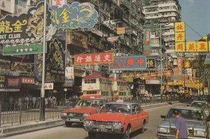 CHINA (Hong Kong) , 1984 ; Street