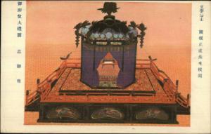 Japanese Art Some Kind of Altar or Stage c1910 Postcard