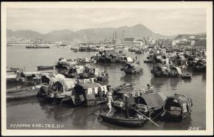 china, HONG KONG, Typhoon Shelter, Native Boats, Panorama (1940s) RPPC Postcard