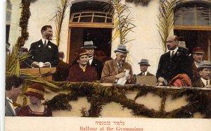 Judaic Post Card Balfour at the Gymnasium Unused