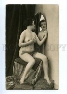 129005 NUDE Woman BELLE Mirror Vintage PHOTO SAPI #2083 PC