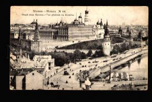 049311 Russia MOSCOW Kremlin general view Vintage PC