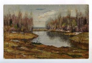 249095 RUSSIA NAYDEN Moscow spring Hunt SELIN #20 postcard