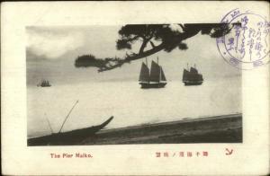 Japan - The Pier Maiko c1910 Postcard