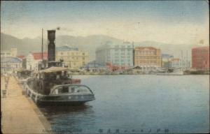 Kobe Japan Tug Boat? = America Hatoba c1910 Postcard