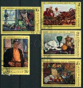 507694 USSR 1976 year Konchalovsky painting stamp set
