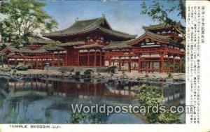Temple Byodoin Uji Japan 1960