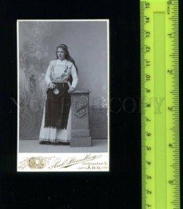 168592 Turku Finland lady in native Vintage CDV CABINET PHOTO