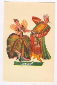 Art Card   Dancers  POLONEZ , 20-40s