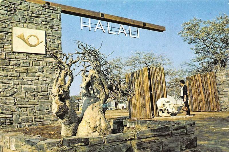 Namibia Halali Entrance Etosha Pan S.W.A.