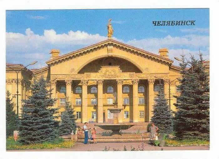 Chelyabinsk (Ч е л я ́ б и н с l
